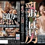 HOKS-053 Jav – Eros Who Wants To Suck Breasts – Mega – Mediafire