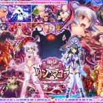 Twin Magical Girls Lynn and Mayura Movie Edition – 3D – Mega – Mediafire