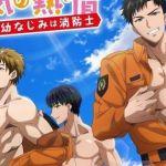 Yubisaki Kara No Honki No Netsujou – Versión completa – Mega – Mediafire