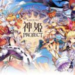 HMV Kamihime PROJECT – 3D – Mega – Mediafire