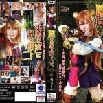 CSCT-006 Jav – The Warping Of The Pussy Heroine – Rin Asuka – Mega – Mediafire
