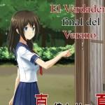 Shin Owari no Natsu – Manga – PDF – Mega – Mediafire