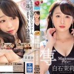 JUL-166 Jav – Shocking Transfer Marina Shiraishi Madonna Exclusive Debut – Mega – Mediafire