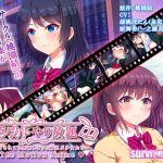 Shikato Yarihoudai The Motion Anime – 3D – Mega – Mediafire