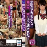 SNKH-002 Jav – Bitch-chan Wants To Play With Blacks – Delicate Girl Was Destroyed… Mega – Mediafire
