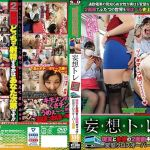 RCTD-329 Jav – Daydream Fantasy Training The Perverted Crossover Train… Mega – Mediafire