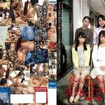 REAL-728 Jav – From Now On, All Of This Family Will Be Trained – Mega – Mediafire