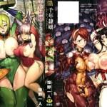 Sennen Reijou 1 al 8 – Manga – PDF – Mega – Mediafire
