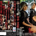 HTMS-126 Jav – A Henry Tsukamoto Production Japanese Filthy Videos… Mega – Mediafire