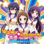 Okusama ga Seitokaichou! Plus! fanservice compilation 1+2 Season – Mega – Mediafire