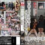 NHDTA-533 Jav – We Can See The Neighbors Having Sex! My Sister and Her Friends… Mega – Mediafire