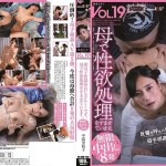 SDMF-017 Jav – I Am An Older Man Who Takes Care Of Families (Business Man). Mom helps me…Mega – Mediafire