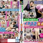 SPZ-1085 Jav – Fixed-Point Camera Hidden Shooting By Setting A Prank On The Aunt Of The Home Helper – Mega – Mediafire