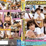 HUNTA-878 Jav – All-You-Can Fuck, At A Fixed Price! Pay A Monthly Fee And You Can Fuck As Many… Mega – Mediafire