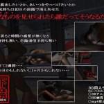 Chika kankin – 3D – Mega – Mediafire