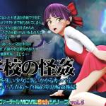 Gakkou no Kaikan – Kappas Aiming at Girl's Ass – 3D – Mega – Mediafire