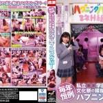 NHDTB-478 Jav – Annual Custom – Private School Senior's Culture Festival Booth Is Secretly A Swinger's Club – Mega – Mediafire