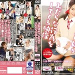 ID-010 Jav – Video Of Women Doing Dirty Things For Me On The Way To Work…Mega – Mediafire