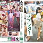 KTKL-097 Jav – Love Letters From Southeast Asian Angels Footage From Thailand 7 Girls x 4 Hours – Mega – Mediafire