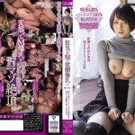 MISM-202 Jav – Crazy Obedient Masochist Sana (Fake Name) With Colossal Tits Gets Her Throat And Pussy…Mega – Mediafire