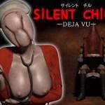 SILENT CHILL -DEJA VU- 3D – Mega – Mediafire