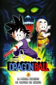 Dragon Ball: La princesa durmiente del castillo embrujado – Latino HD 1080p – Online
