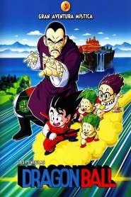 Dragon Ball: Una Aventura Mística – Latino HD 1080p – Online