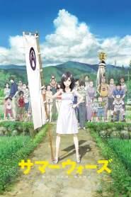 Summer Wars – Latino HD 1080p – Online