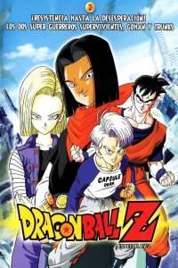 Dragon Ball Z: Los dos Guerreros del Futuro Gohan y Trunks – Latino HD 1080p – Online