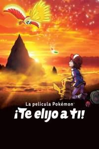 Pokémon La Película: Yo te elijo – Latino HD 1080p – Online