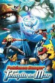 Pokémon Ranger y el templo del mar – Latino HD 1080p – Online