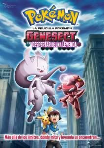 Pokémon: Genesect y el despertar de una leyenda – Latino HD 1080p – Online