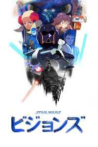 Star Wars: Visions – Latino 1080p – Online