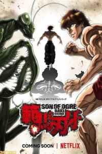 Hanma Baki: Son of Ogre – Latino 1080p – Online