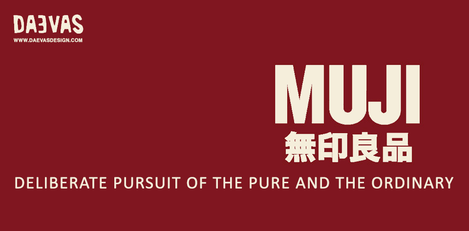 Muji | Deliberate Pursuit Of The Pure And The Ordinary Image