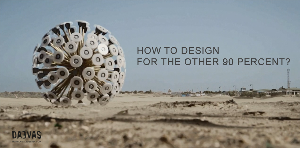 How To Design For The Other 90 Percent? Image