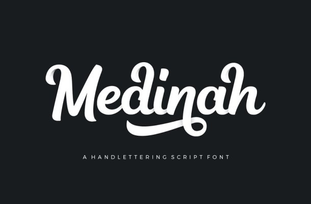 Medinah Script Font Free