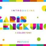 Garis Lengkung Colorful Font Free
