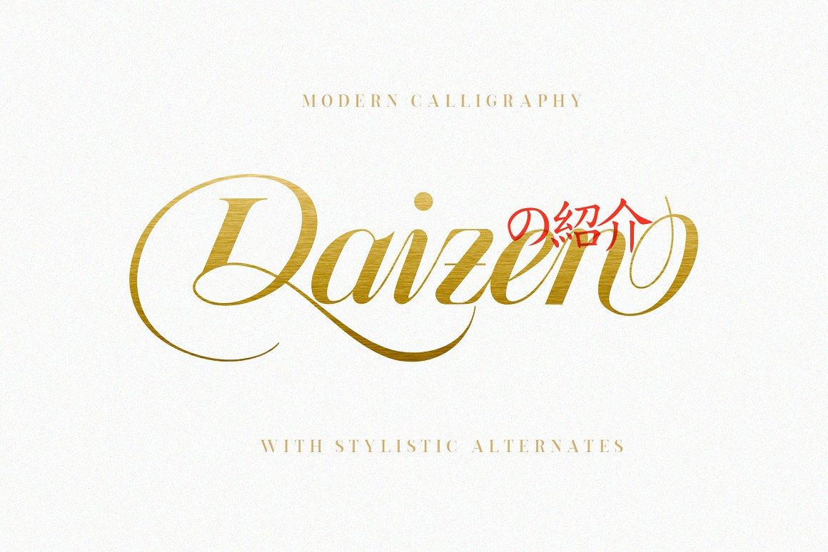 Daizen Script Calligraphy Font-1