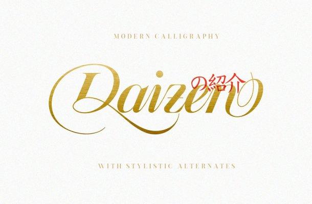Daizen Script Calligraphy Font