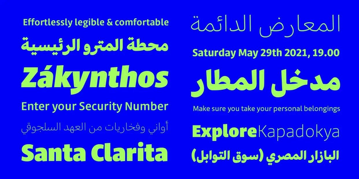 Jali Arabic Font Family -2