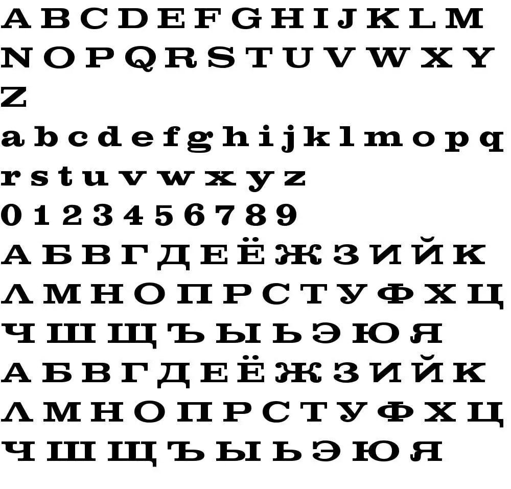 Sony-Logo-Font-2