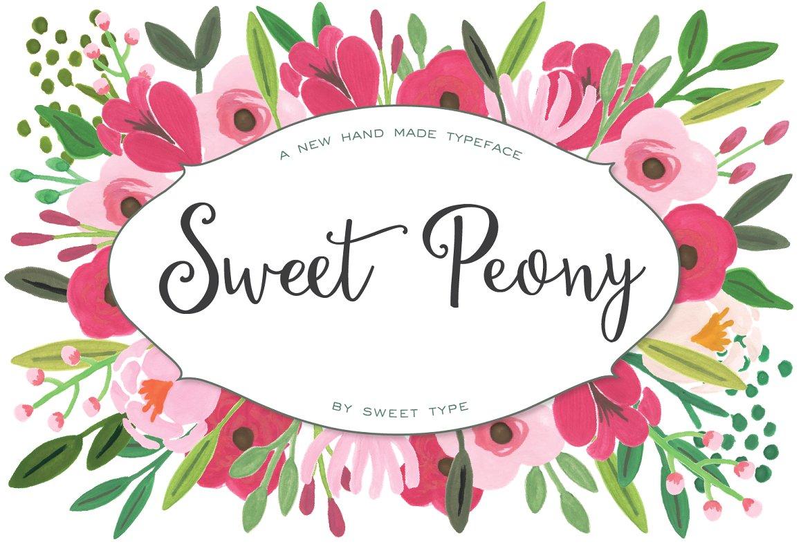 sweet-peony-1-.png
