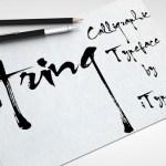 Aring calligraphic typeface Free