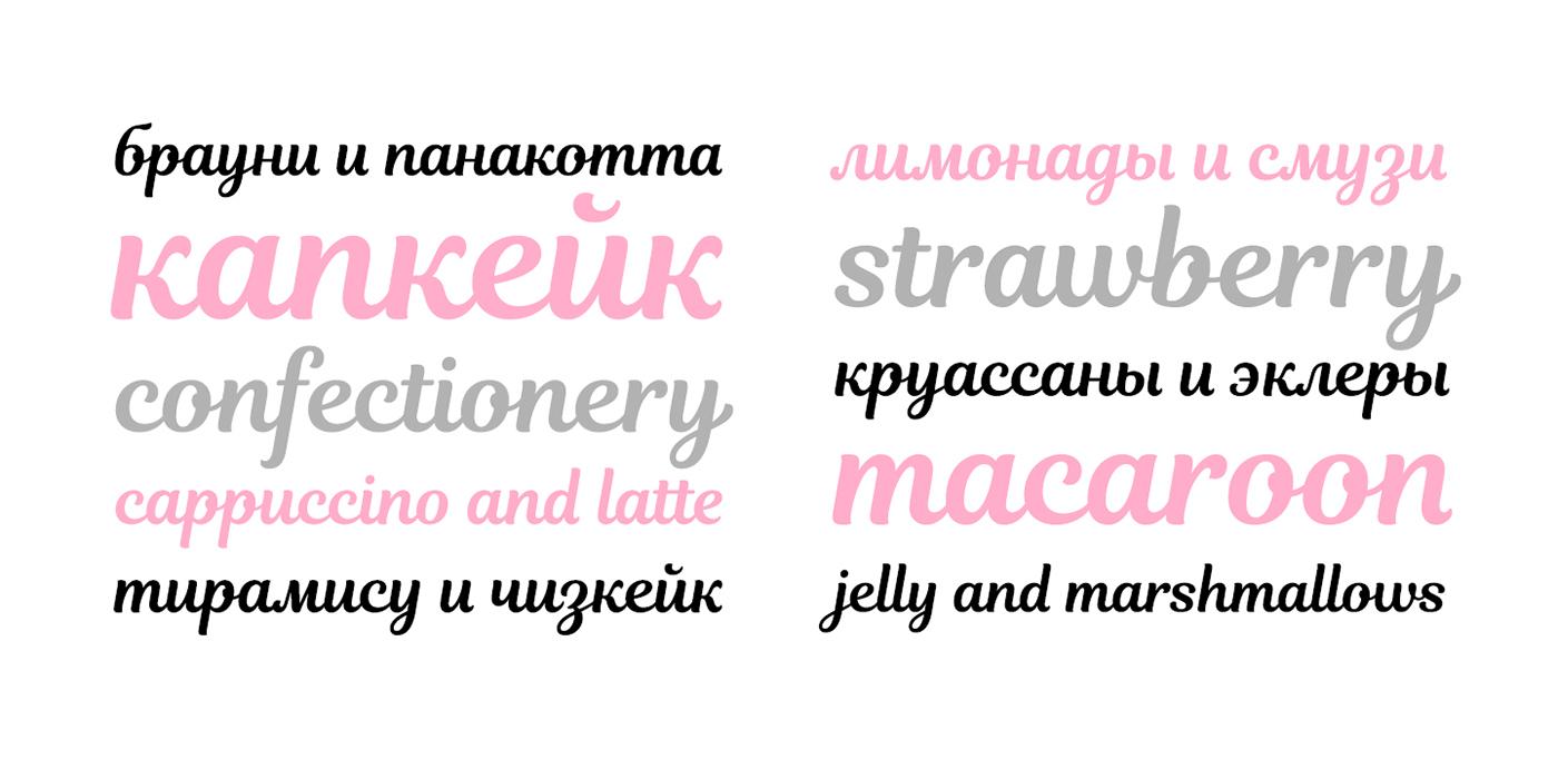 magnolia-script-font-2