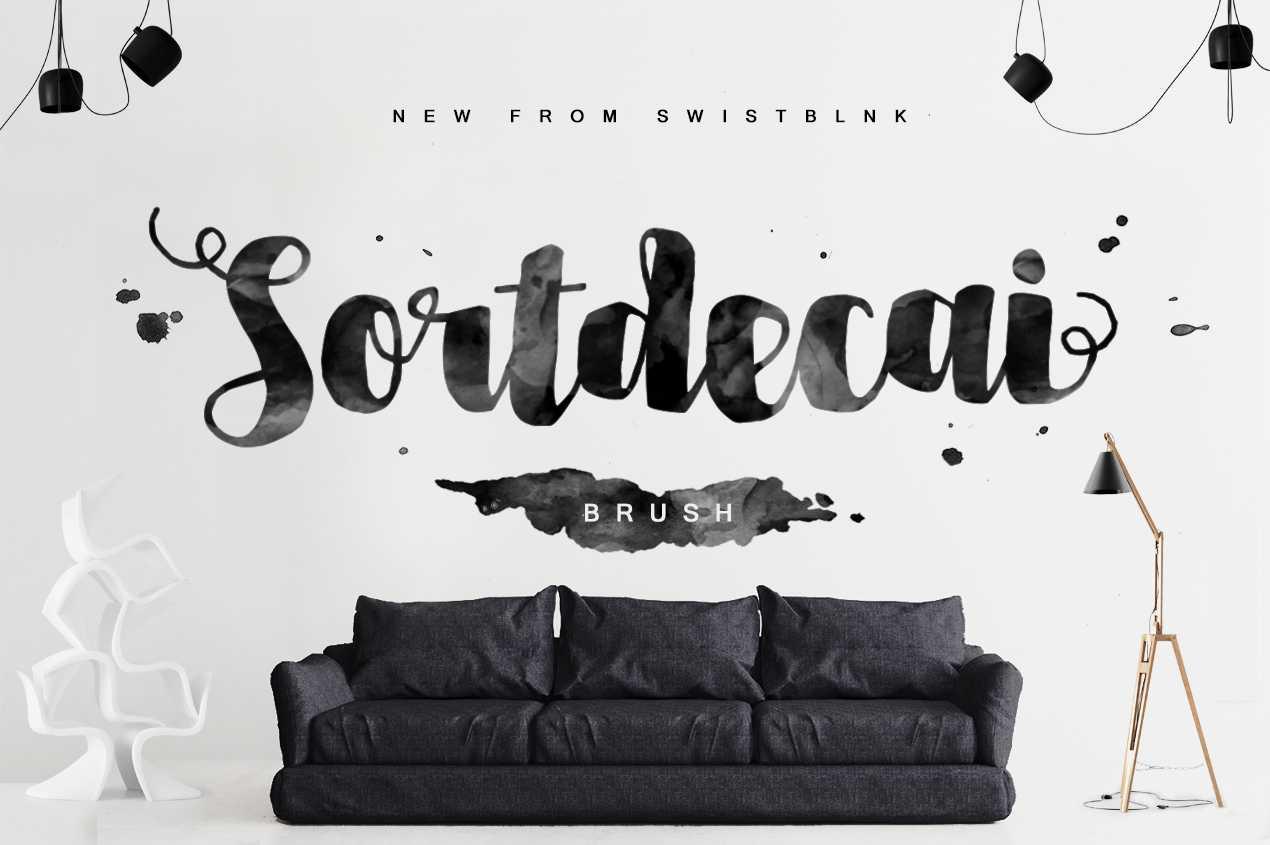 sortdecai-brush-script-123