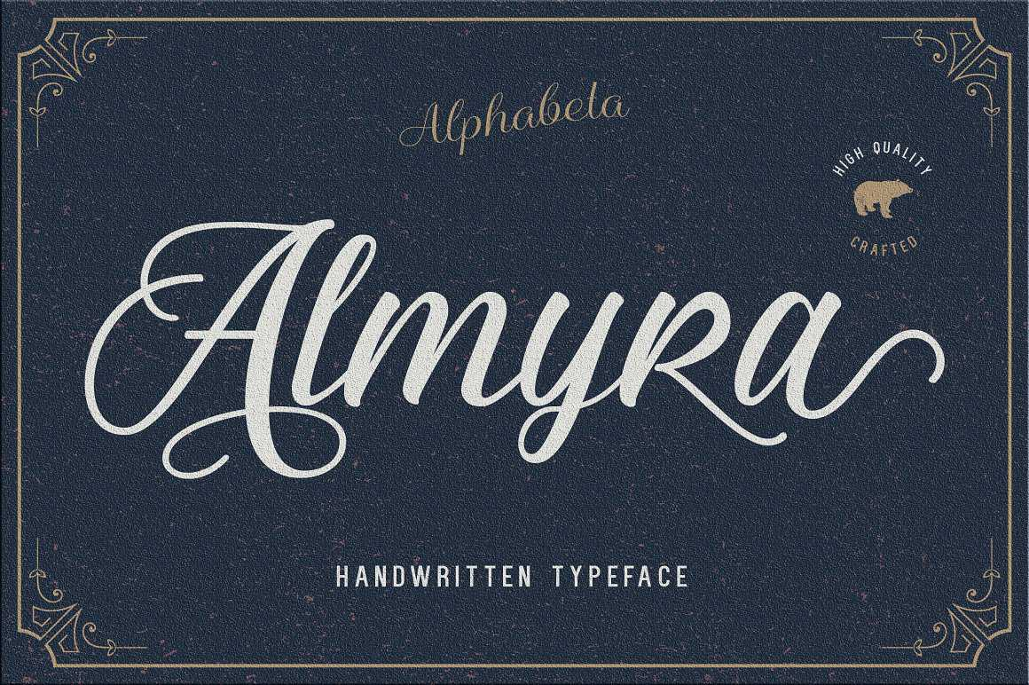 almyra-script-font