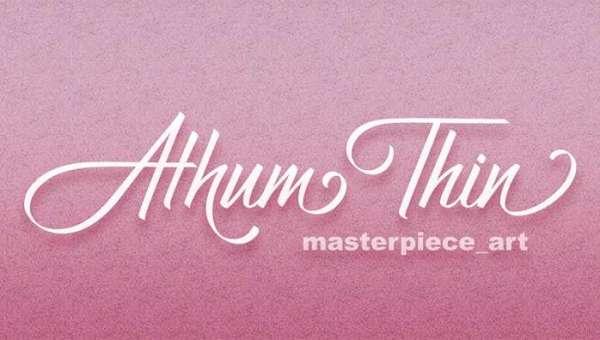 Athum Font