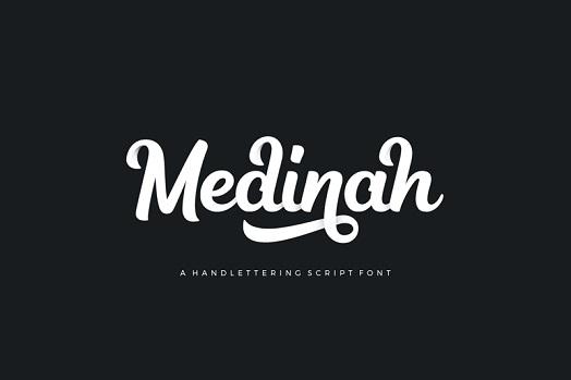 Medinah Font