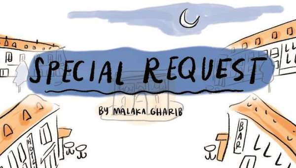 Special Request Font